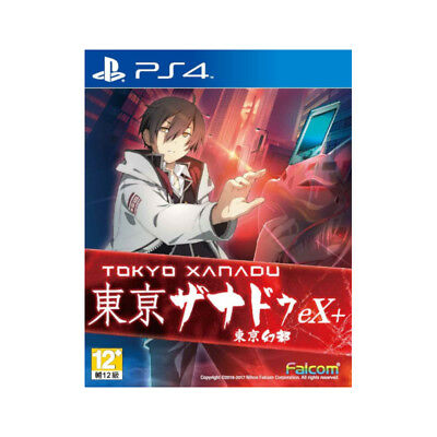 Tokyo Xanadu Ex+ PlayStation PS4 2017 Chinese Factory Sealed