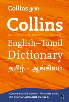 Collins Gem English-Tamil/Tamil-English Dictionary 9780007387151