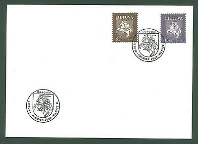 Lithuania D93 FDC 1994 2v Coat of Arms Horse Rider Below face
