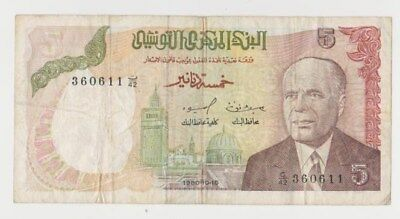 1980 Tunisia Five Dinars Banknote Pick #75 VG Folds See Scans