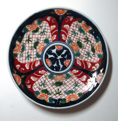 Antique Japanese Imari porcelain plate old free US ship