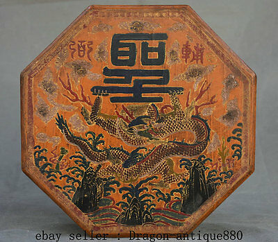 """10"""" Qianlong Marked Chinese Wood Lacquerware Painting Dynasty Dragon Jewelry Box"""