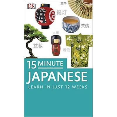 15-Minute Japanese (Eyewitness Travel 15-Minute) - Paperback NEW DK DK (Author)