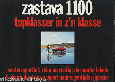 ZASTAVA - 1100 brochure/prospekt/folder Dutch ca. 1978 Rare