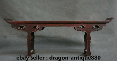 "15"" Rare Old Chinese Palace Redwood Hand-Carving Furniture Table Desk"
