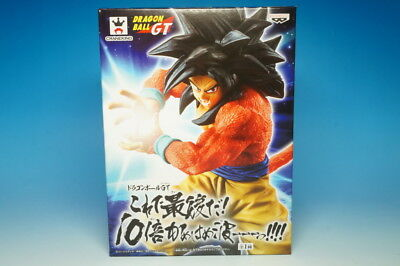 Dragon Ball Gt It's The End! Super Saiyan 4 Goku 10 Kamehameha Wave Banpresto