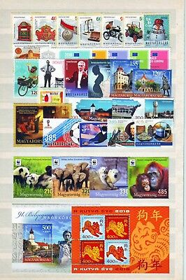 HUNGARY - 2018. Complete year set of 32 stamps and 16 s/s - MNH