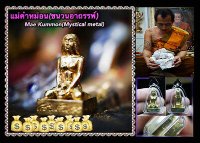 Thai Amulet Mae Kummon the angel of wealth(Mystical metal)special spell By Lp O