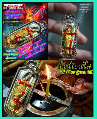 Thai Amulet Charming Red String Takrud Honey Tongued Salika Special Oil By Lp O