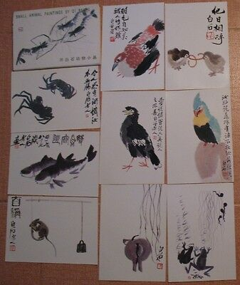 Chinese Qi Baishi painting 齊白石 Rare POST CARD Set 12 Reproductions Small Animal
