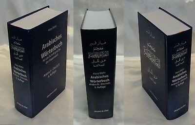 Arabisch - Deutsch Wörterbuch Arabic German Dictionary Hans Wehr 5. Auflage  #HW