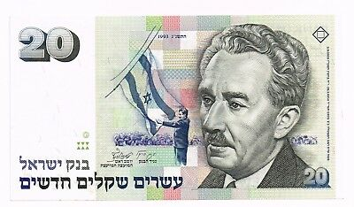 1993 ISRAEL 20 NEW SHEQUALIM NOTE - p54c