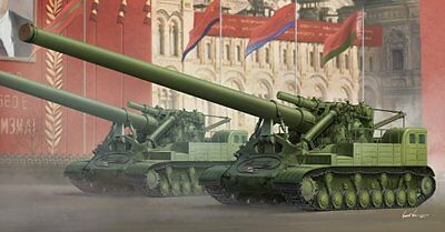 Trumpeter 09529 Soviet 2A3 Kondensator 2P 406mm Self-Propelled Howitzer 1/35