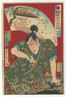 Kunichika Toyohara, Actor, October, Ukiyo-e, Original Japanese Woodblock Print