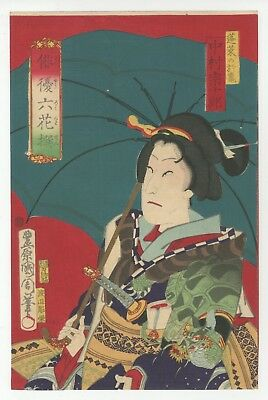 Kunichika Toyohara, Umbrella, Actor, Ukiyo-e, Original Japanese Woodblock Print