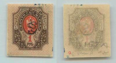 Stamps Rta9053 Asia Armenia 1920 Sc 131a Mint Type F Or G Black