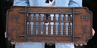 """17.2"""" Rare Old Chinese Huanhuali Wood Dynasty Carving Counting Frame Abacus"""