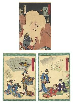Original Japanese Woodblock Print, Ukiyo-e, Set of 3, Genji Scenes,Theatre Actor
