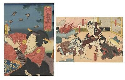 Original Japanese Woodblock Print, Ukiyo-e, Set of 2, Kabuki Actors, Play Scene