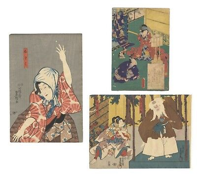Original Japanese Woodblock Print, Ukiyo-e, Set of 3, Kabuki Actors, Genji Tale