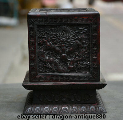 "8"" Old Chinese Redwood Carving Royal Palace Dragon play Bead Seal stamp Box"