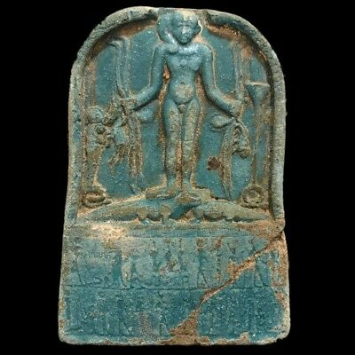 Beautiful Large Ancient Egyptian Blue Plaque 300 Bc (1) 10 Cm Tall