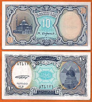 EGYPT ND (1998-2002 ) UNC 10 Piastres Banknote Paper Money Bill  P- 189a