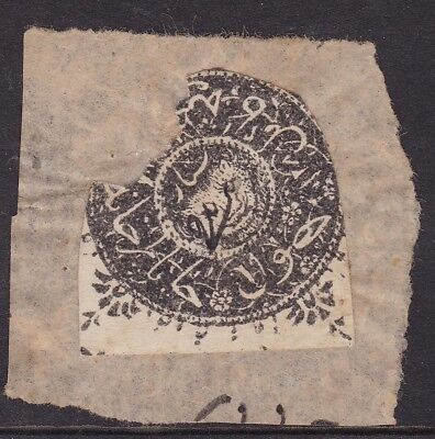 Afghanistan - Classic 1St Issue Used On Piece