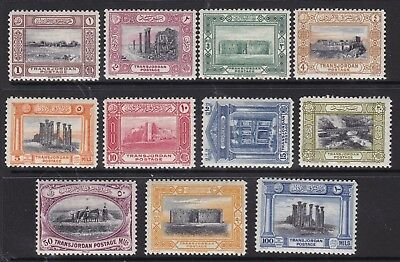 Transjordan 1933 Pictorial Set To 100M, Fine Mint, Cat £180+