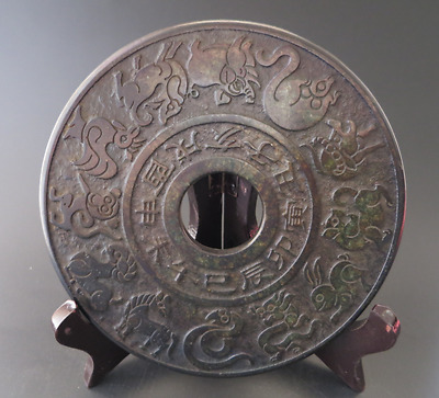 chinese fengshui old jade carving 12 zodiac animal bi exorcism plate statue 309g