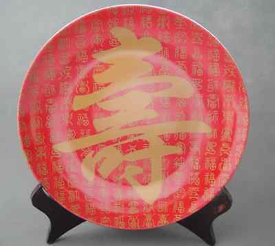 "Old Chinese jingdezhen Famille Rose Porcelain Plates Painted Good omen ""寿"""