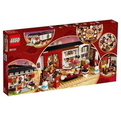 Lego 80101 Chinese New Year Eve Family Dinner 2019 Asia Exclusive 616Pcs