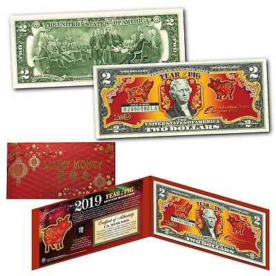 2019 CNY Chinese Lunar New YEAR OF THE PIG Genuine U.S. $2 Bill - ALIBABA GROUP