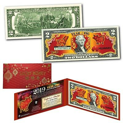 2019 CNY Chinese Lunar New YEAR OF THE PIG Genuine U.S. $2 Bill - HUAWEI