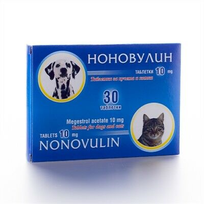 Nonovulin for dogs and cats - 10 mg English leaflet
