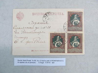 Nystamps Russia stamp # SC B5 on Post card  by Pomoshnaya paid $20 in 2001