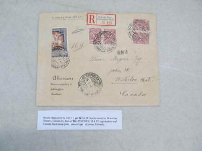 Nystamps Russia old stamp cover to Waterloo Ontario Canada