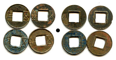 Lot of 4 nicer ancient Han dynasty Wu Zhu cash coins, China, 118 BC-200 CE