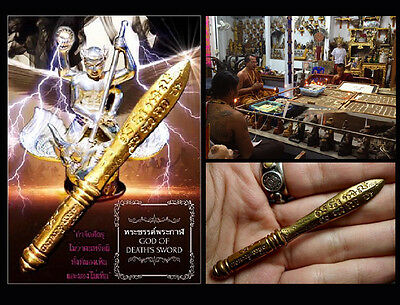 Thai Amulet Buddha Mini God Of Death's Sword Magic Strong Power By Phra Arjarn O