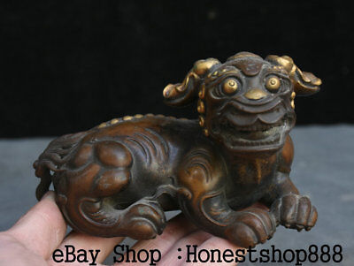 "5"" Old Chinese Purple Bronze Gild Feng Shui Beast pi Xiu Animal Statue Sculpture"