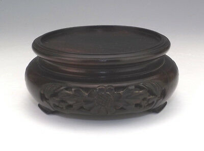 Antique Chinese Oriental Carved Dark Wood Pot Or Vase Stand