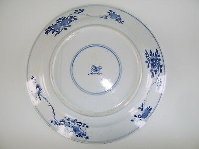 Good Old Antique Blue White Plate - Chinese Early Mark