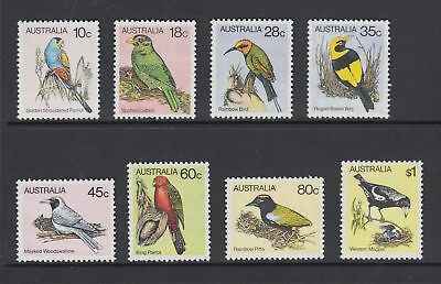 Australia: 1980 Birds (2nd series) set of 8 stamps SG734-740 MNH (BZ042)