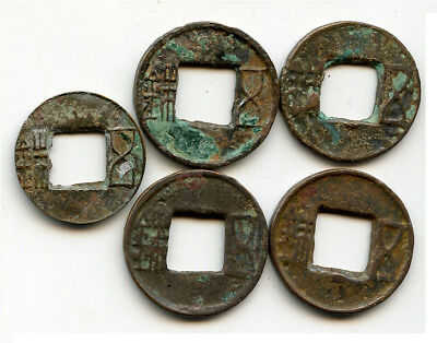 Lot of 5 authentic ancient Han dynasty Wu Zhu cash coins, China, 118 BC-200 CE