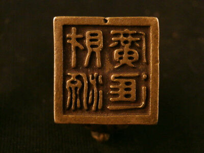 Excellent Antique Chinese Brass *Fo Dog* 财源广进 Little Seal C101