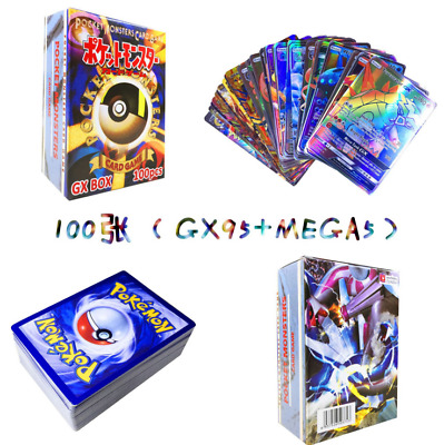 100 piece of GX+EX Cards Pokemon fight Card TCG Cards High quality Gift For Kid