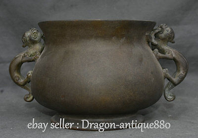 "10"" Marked Old Chinese Purple Bronze Dynasty Beast Handle Incense Burner Censer"