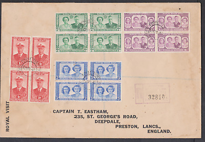 Bechuanaland Protectorate - Royal Visit set on f.d.reg - cover in Blocks of 4 +
