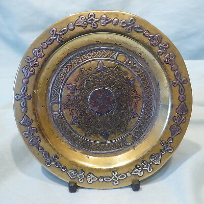 Small Antique Islamic Middle Eastern Brass Dish Copper & Silver Inlays