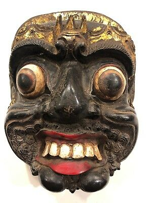 Antique Mask, UNIQUE